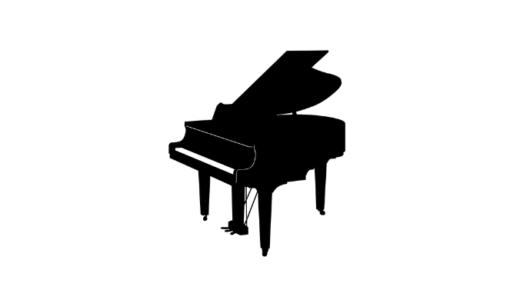 独学でピアノを「楽しむ」ためのモチベーション維持方法