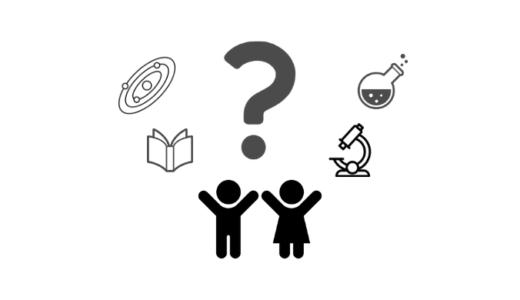 『子ども科学電話相談』の最高にロックな質問集